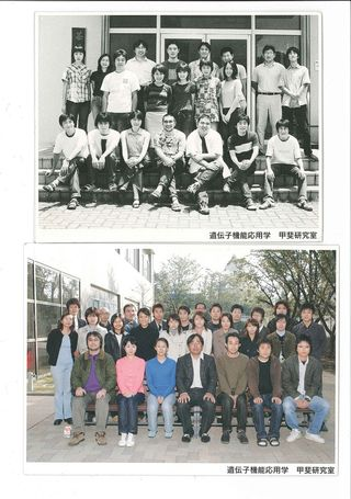 古い研究室写真-1
