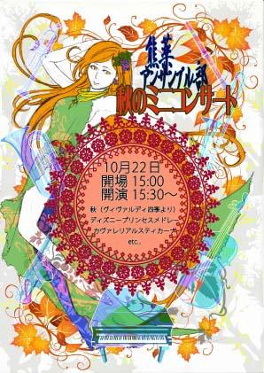 2011-(3)のコピー