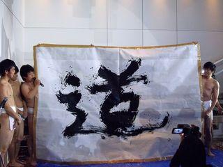 翔太3IMGP1895