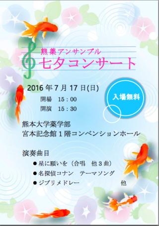 スクリーンショット 2016-07-05 8.20.29