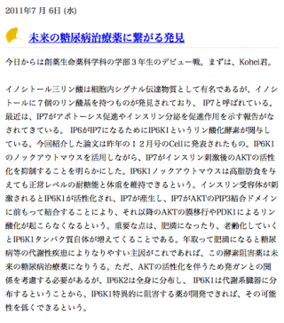 スクリーンショット 2017-01-12 7.47.17